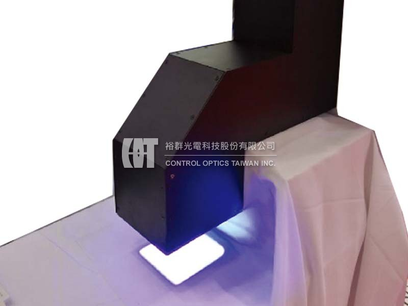 Collimated exposure modules for mercury lamp-Control Optics Taiwan, Inc